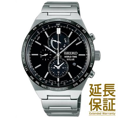 【国内正規品】SEIKO セイコー 腕時計 SBPJ025 メンズ SPIRIT スピリット ソーラー ワールドタイム
