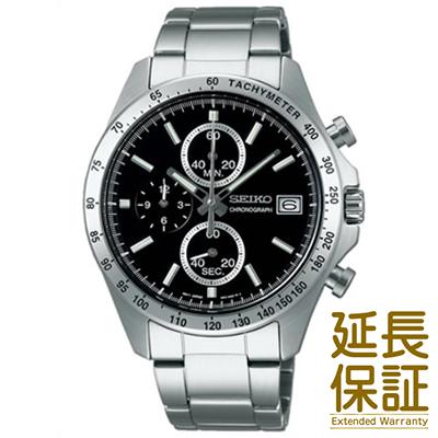 【国内正規品】SEIKO セイコー 腕時計 SBTR005 メンズ SPIRIT スピリット クオーツ