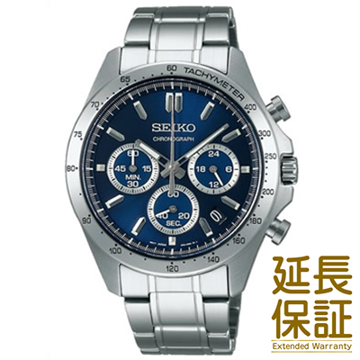 【国内正規品】SEIKO セイコー 腕時計 SBTR011 メンズ SPIRIT スピリット クオーツ