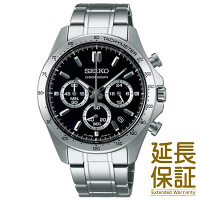 【国内正規品】SEIKO セイコー 腕時計 SBTR013 メンズ SPIRIT スピリット クオーツ
