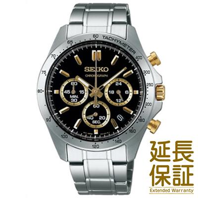 【国内正規品】SEIKO セイコー 腕時計 SBTR015 メンズ SPIRIT スピリット クオーツ