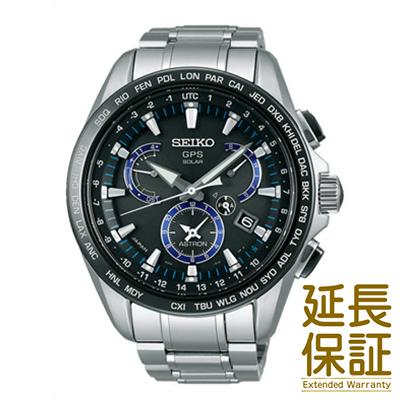 【特典付き】【正規品】SEIKO セイコー 腕時計 SBXB101 メンズ ASTRON アストロン ソーラー 電波 デュアルタイム GPSソーラーウォッチ
