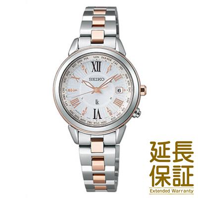 【特典付き】【正規品】SEIKO セイコー 腕時計 SSQV020 レディース LUKIA ルキア ソーラー 電波 チタン