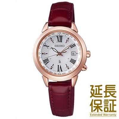 【特典付き】【正規品】SEIKO セイコー 腕時計 SSQV022 レディース LUKIA ルキア ソーラー 電波 チタン