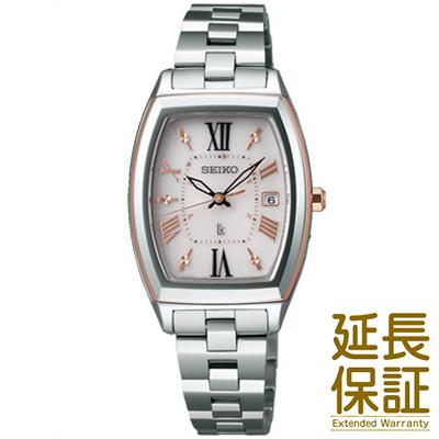 【国内正規品】SEIKO セイコー 腕時計 SSQW032 レディース LUKIA ルキア ソーラー 電波 チタン
