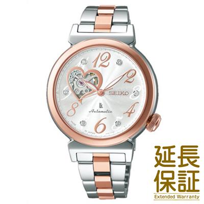 【国内正規品】SEIKO セイコー 腕時計 SSVM022 レディース LUKIA ルキア メカニカル 自動巻 オープンハート
