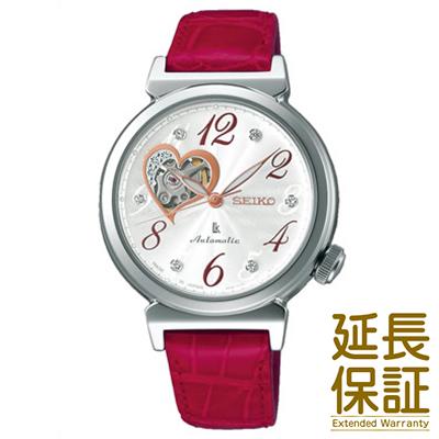 【国内正規品】SEIKO セイコー 腕時計 SSVM023 レディース LUKIA ルキア メカニカル 自動巻 オープンハート