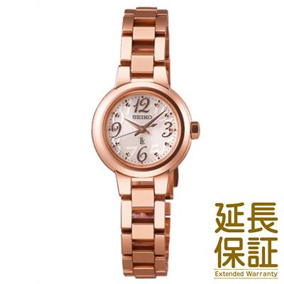 【国内正規品】SEIKO セイコー 腕時計 SSVR128 レディース LUKIA ルキア ソーラー