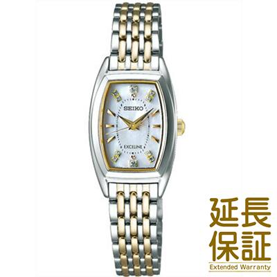 【国内正規品】SEIKO セイコー 腕時計 SWCQ089 レディース DOLCE&EXCELINE ドルチェ&エクセリーヌ ソーラー