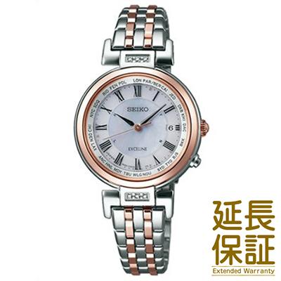【国内正規品】SEIKO セイコー 腕時計 SWCW106 レディース DOLCE&EXCELINE ドルチェ&エクセリーヌ ソーラー 電波修正 FLIGHT EXPERT