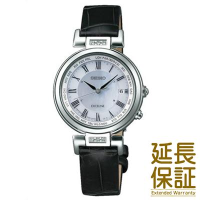 【国内正規品】SEIKO セイコー 腕時計 SWCW109 レディース DOLCE&EXCELINE ドルチェ&エクセリーヌ ソーラー 電波修正 FLIGHT EXPERT