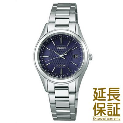 【国内正規品】SEIKO セイコー 腕時計 SWCW117 レディース DOLCE&EXCELINE ドルチェ&エクセリーヌ ソーラー 電波 ペアウォッチ