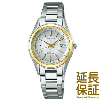 【国内正規品】SEIKO セイコー 腕時計 SWCW118 レディース DOLCE&EXCELINE ドルチェ&エクセリーヌ ソーラー 電波 ペアウォッチ