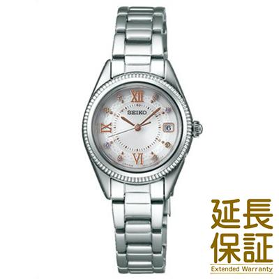 【国内正規品】SEIKO セイコー 腕時計 SWFH061 レディース TISSE ティセ ソーラー 電波