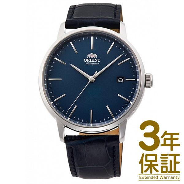 【国内正規品】ORIENT オリエント 腕時計 RN-AC0E04L メンズ CONTEMPORARY コンテンポラリー 自動巻き