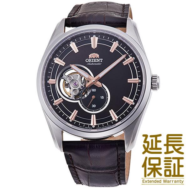 ORIENT オリエント 腕時計 RN-AR0004Y メンズ CONTEMPORARY コンテンポラリー 自動巻き