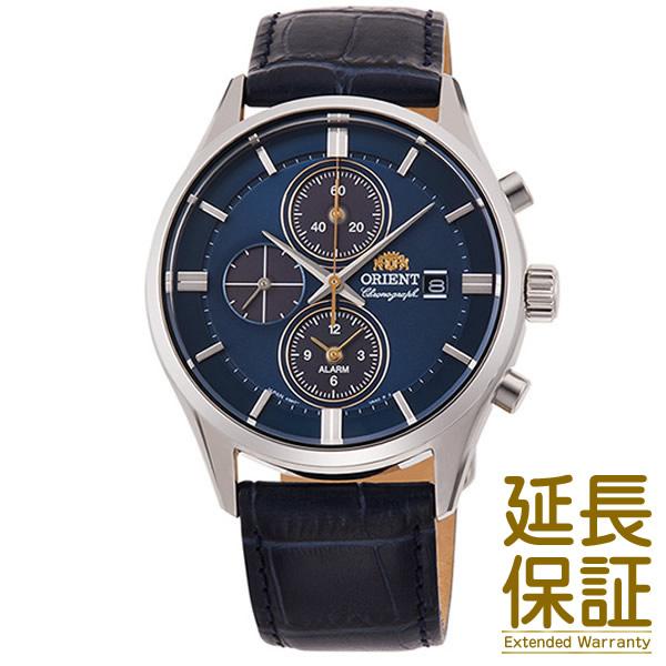 【国内正規品】ORIENT オリエント 腕時計 RN-TY0004L メンズ CONTEMPORARY コンテンポラリー クロノグラフ ソーラー