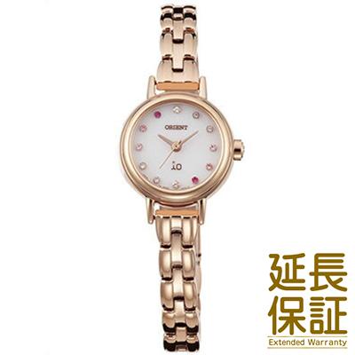 【国内正規品】ORIENT オリエント 腕時計 WI0411WD レディース iO イオ ソーラー