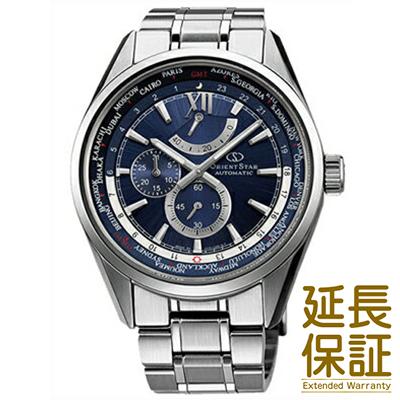 【レビュー記入確認後3年保証】ORIENT オリエント 腕時計 WZ0071JC メンズ Orient Star World Time オリエントスター ワールドタイム 自動巻き(手巻き付)