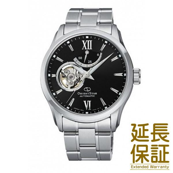 【国内正規品】ORIENT STAR オリエントスター 腕時計 RK-AT0001B メンズ CONTEMPORARY SEMI SKELETON コンテンポラリー セミスケルトン