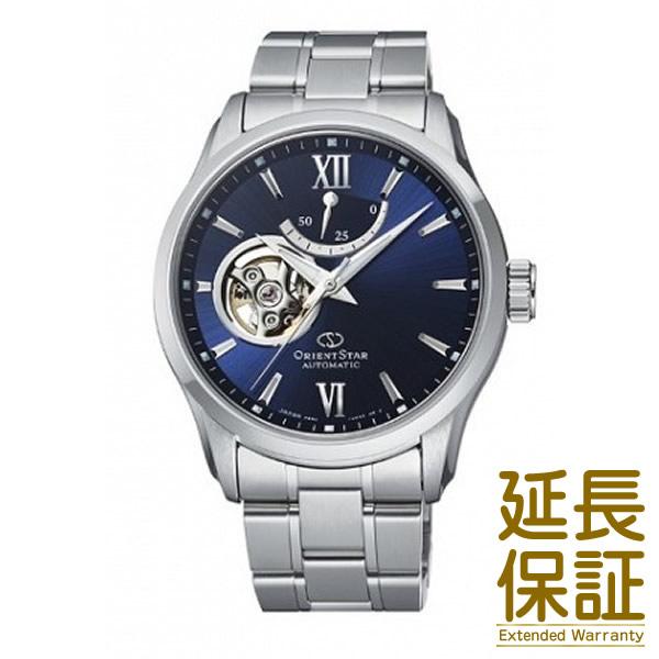 【正規品】 ORIENT STAR オリエントスター 腕時計 RK-AT0002L メンズ CONTEMPORARY SEMI SKELETON コンテンポラリー セミスケルトン