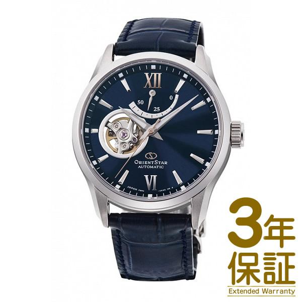 【国内正規品】ORIENT オリエント 腕時計 RK-AT0006L メンズ ORIENTSTAR オリエントスター SEMI SKELET ON CONTEMPORARY セミスケルトン コンテンポラリー 自動巻き