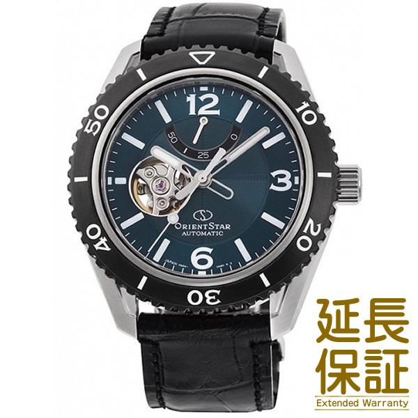 【正規品】ORIENT オリエント 腕時計 RK-AT0104E メンズ ORIENT STAR オリエントスター SPORTS COLLECTION スポーツコレクション