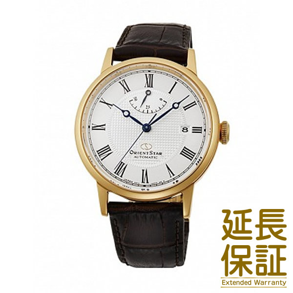 【正規品】 ORIENT STAR オリエントスター 腕時計 RK-AU0001S メンズ ELEGANT CLASSIC エレガント クラシック