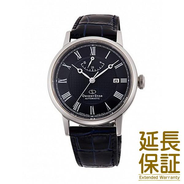 【正規品】 ORIENT STAR オリエントスター 腕時計 RK-AU0003L メンズ ELEGANT CLASSIC エレガント クラシック