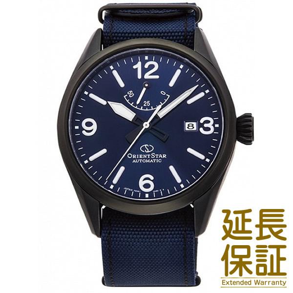 【正規品】ORIENT オリエント 腕時計 RK-AU0207L メンズ ORIENTSTAR オリエントスター SPORTS OUTDOOR スポーツ アウトドア