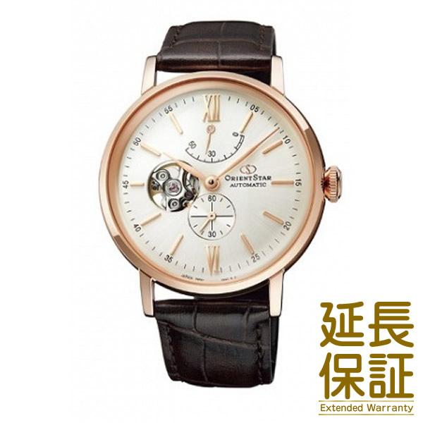 【国内正規品】ORIENT STAR オリエントスター 腕時計 RK-AV0001S メンズ CLASSIC SEMI SKELETON クラシック セミスケルトン