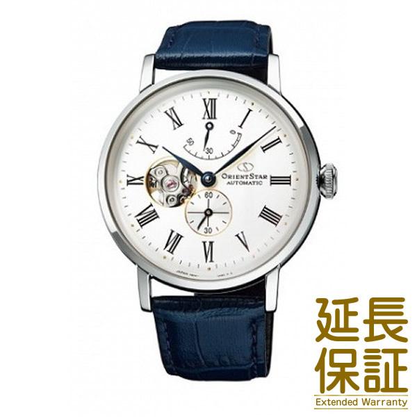 【正規品】 ORIENT STAR オリエントスター 腕時計 RK-AV0003S メンズ CLASSIC SEMI SKELETON クラシック セミスケルトン