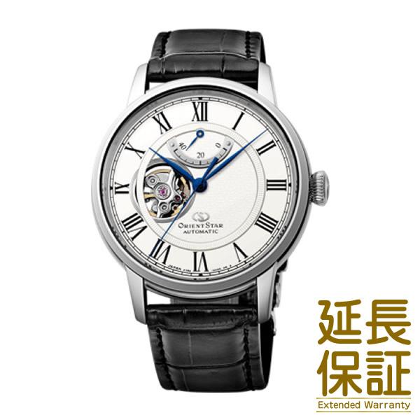 【正規品】 ORIENT STAR オリエントスター 腕時計 RK-HH0001S メンズ CLASSIC SEMI SKELETON クラシック セミスケルトン