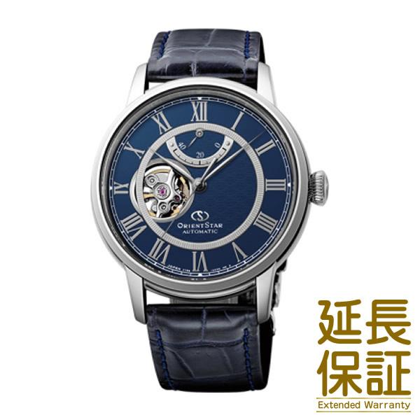 【国内正規品】ORIENT STAR オリエントスター 腕時計 RK-HH0002L メンズ CLASSIC SEMI SKELETON クラシック セミスケルトン