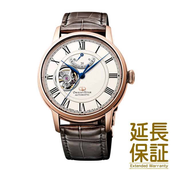【国内正規品】ORIENT STAR オリエントスター 腕時計 RK-HH0003S メンズ CLASSIC SEMI SKELETON クラシック セミスケルトン