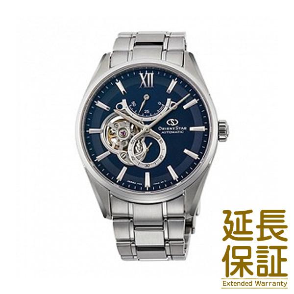 【国内正規品】ORIENT STAR オリエントスター 腕時計 RK-HJ0002L メンズ CONTEMPORARY SLIM SKELETON コンテンポラリー スリムスケルトン