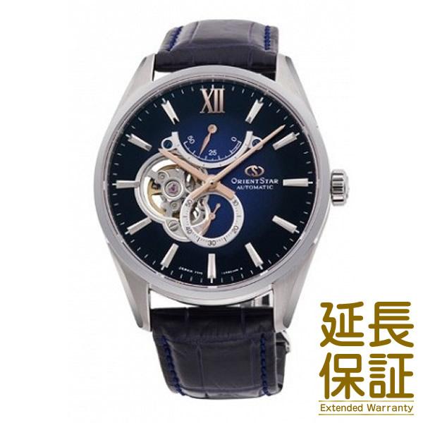 【国内正規品】ORIENT STAR オリエントスター 腕時計 RK-HJ0005L メンズ CONTEMPORARY SLIM SKELETON コンテンポラリー スリムスケルトン