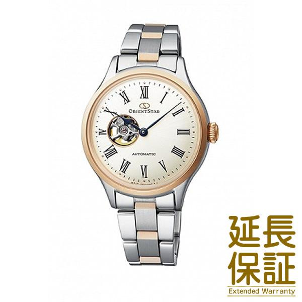 【正規品】 ORIENT STAR オリエントスター 腕時計 RK-ND0001S レディース CLASSIC SEMI SKELETON クラシック セミスケルトン