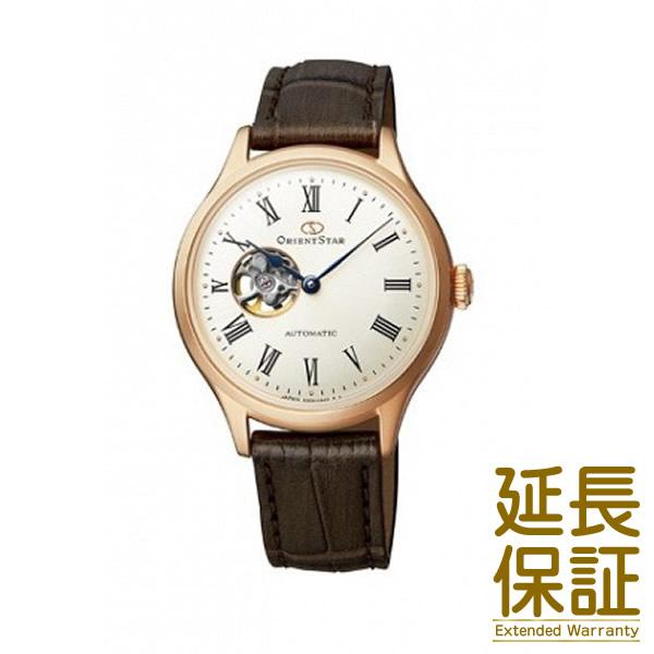 【国内正規品】ORIENT STAR オリエントスター 腕時計 RK-ND0003S レディース CLASSIC SEMI SKELETON クラシック セミスケルトン
