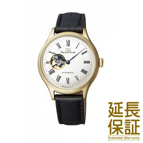 【正規品】 ORIENT STAR オリエントスター 腕時計 RK-ND0004S レディース CLASSIC SEMI SKELETON クラシック セミスケルトン