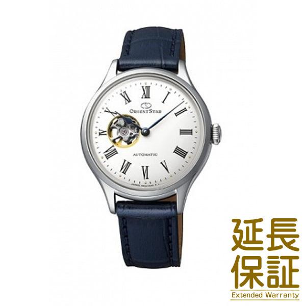 【国内正規品】ORIENT STAR オリエントスター 腕時計 RK-ND0005S レディース CLASSIC SEMI SKELETON クラシック セミスケルトン