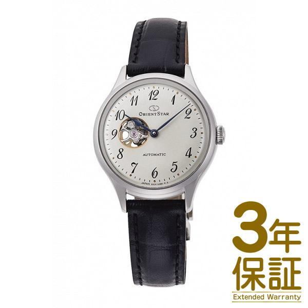 【国内正規品】ORIENT オリエント 腕時計 RK-ND0007S レディース ORIENTSTAR オリエントスター CLASSIC SEMI SKELETON クラシック セミスケルトン 自動巻き