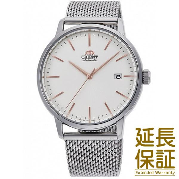 【正規品】ORIENT オリエント 腕時計 RN-AC0E07S メンズ CONTEMPORARY コンテンポラリー