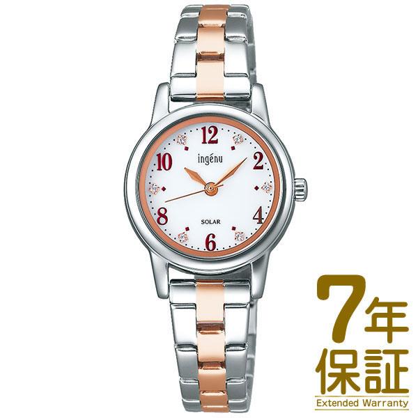 【国内正規品】ALBA アルバ 腕時計 AHJD406 レディース ingenu アンジェーヌ ソーラー