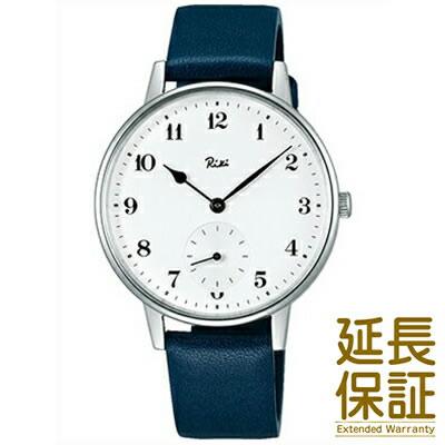 【国内正規品】ALBA アルバ 腕時計 SEIKO セイコー AKPK430 レディース RIKI WATANABE リキワタナベ クオーツ