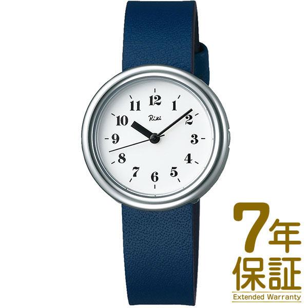 【国内正規品】ALBA アルバ 腕時計 SEIKO セイコー AKQK448 レディース RIKI WATANABE リキワタナベ クオーツ