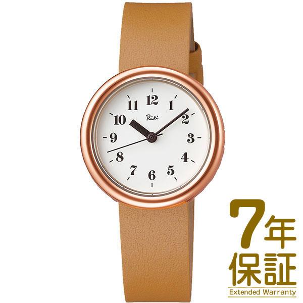 【国内正規品】ALBA アルバ 腕時計 SEIKO セイコー AKQK449 レディース RIKI WATANABE リキワタナベ クオーツ