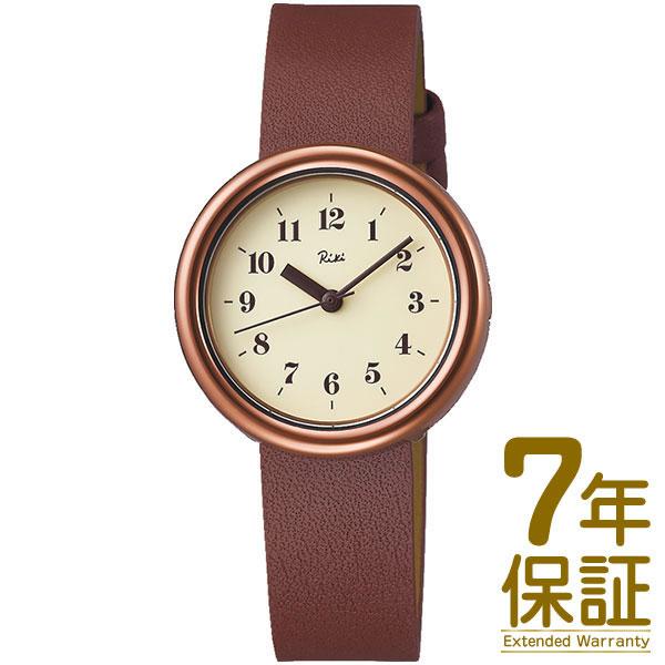【国内正規品】ALBA アルバ 腕時計 SEIKO セイコー AKQK450 レディース RIKI WATANABE リキワタナベ クオーツ