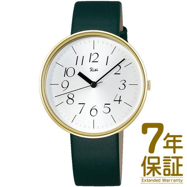 【国内正規品】ALBA アルバ 腕時計 AKQK452 レディース RIKI WATANABE リキワタナベ クオーツ