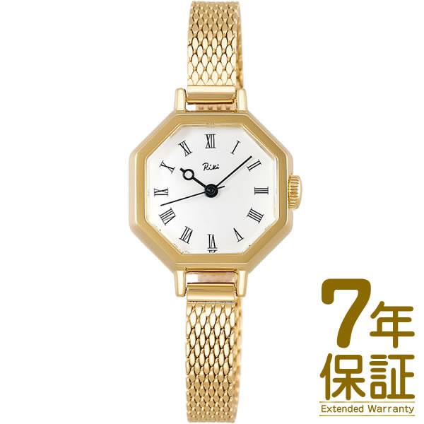 【正規品】ALBA アルバ 腕時計 SEIKO セイコー AKQK455 レディース クオーツ
